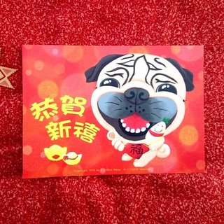 Pug postcard- Chinese New Year