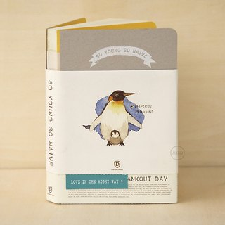 Shine x nine mountains 'was small and innocent' special edition notebook hand book - Penguin