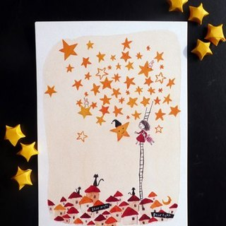 Beautiful world / and stars dating postcards