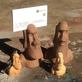Log Wood Moai Business Card Holder - Beech