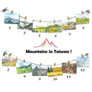 [Mountains in Taiwan] Taiwan Mountain - sets Postcards × 12 张