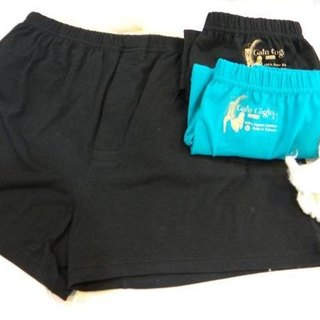 Gain Giogio 100% organic cotton (male) in underpants