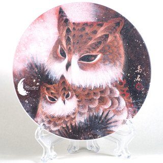 Artists Series coaster - Guo Yu Jun - according to