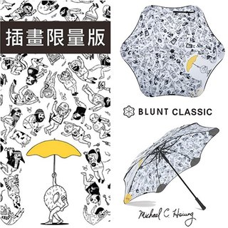 [BLUNT Paulland] anti-strong umbrella - Michael C Hsiung illustration limited straight umbrella large - donuts