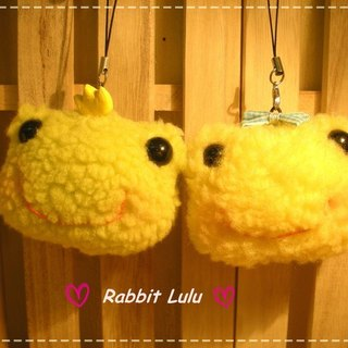 RABBIT LULU Frog mobile phone strap key ring sew creative market