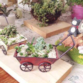 (potted) small cart Little Cart