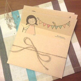 ♥ hey dear / envelopes (a group of three)