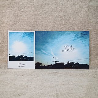 [Postcard] stub - go - Tele Recommended section