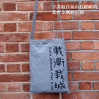 """One bean"" bag, canvas bag, shoulder bag, oblique bag, memorial bag, I Wei city, blue bag, gray bag, single bag"