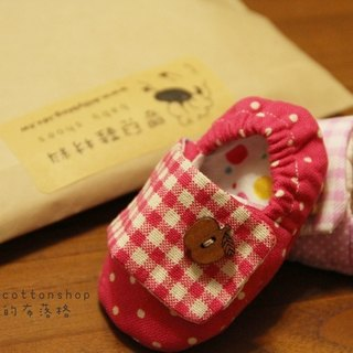 [Pinkoi Museum of billy] [V845_300 baby doll baby shoes material bag] applies 0--12 months baby, cloth amount to do two pairs