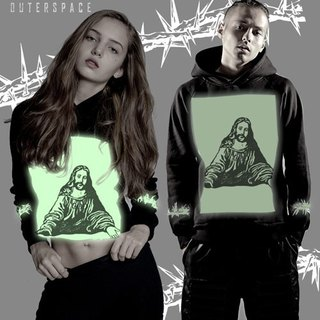 OUTER SPACE GOD Jesus miraculous signs of thorns T