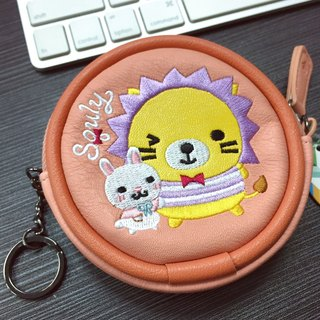 Lion Cely PU Embroidery Coins Bag (E014SQB)