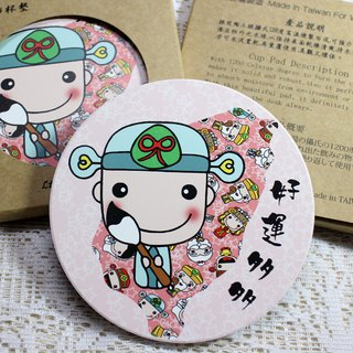 Ceramic water coaster _ (Wenchang)