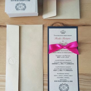 MYLoveHK Rustic style personalized wedding invitation cards customised design