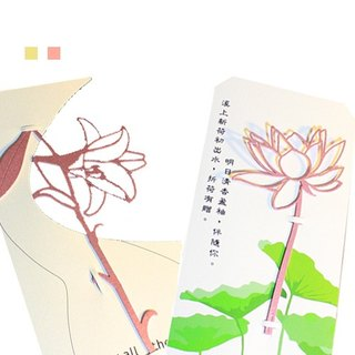 Desk + 1 │ Lily Bookmark (gold + pink) + lotus Bookmark three groups