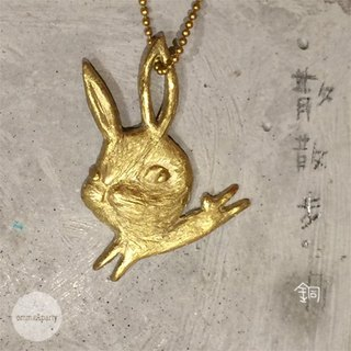 EmmaAparty handmade pure copper necklace '' scattered walking bunny ''