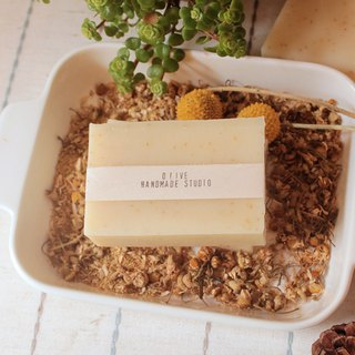 Washing ocean | Chamomile soap