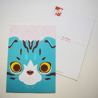 "Postcard printed version: cat - ""! Meow I called Sphere"""