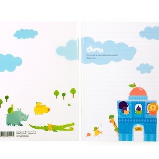 duma small school notebook A5