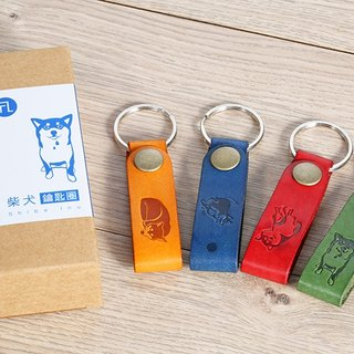 FL brand / dog series leather key ring Product Code: KD-4