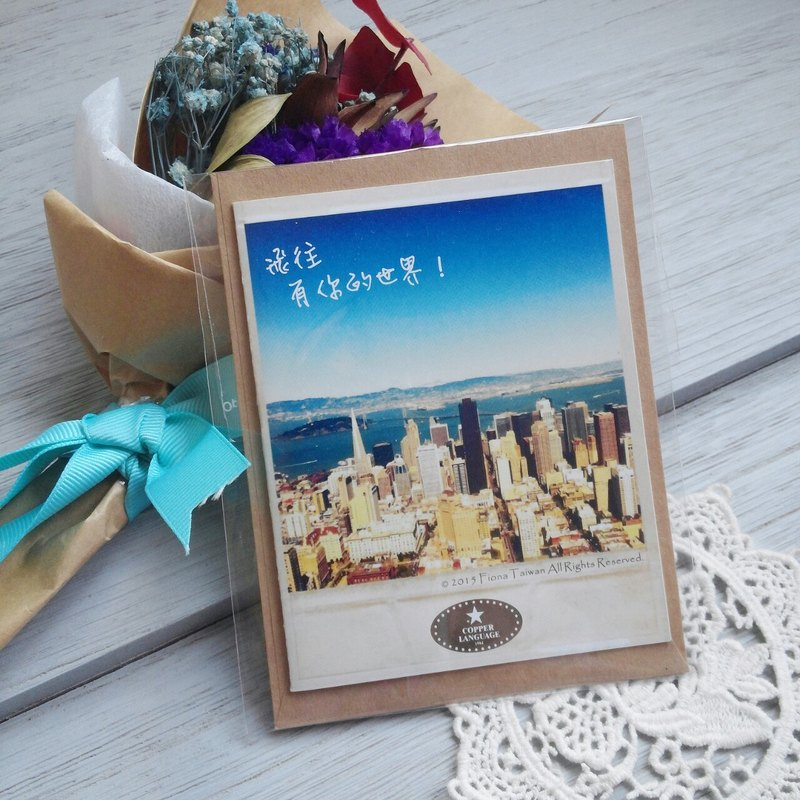"""Copper Languages"" small things small card - have you exchange gifts / Accessories / gifts / graduation gift / graduation / cards / birthday gift / Tanabata / Valentine's Day"