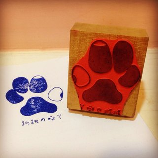 Customized pet footprint seal