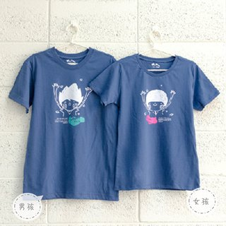 [Valentine's Day Gift] WANT YOU Couples Dressing Sisters Cotton T Short Sleeve T-shirt