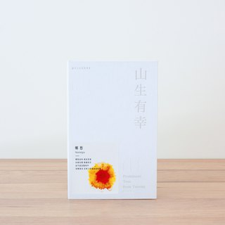 【Dong Ding Oolong Tea】20 whole leaf tea bags