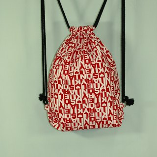 A beaming backpack with youthful trends