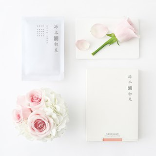 源本初/ 水润透亮 - Rose Moisturizing Mask 5 Pieces/Box 4 Pieces 35% Off