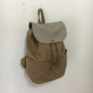 After a small travel backpack, earth and gray brown