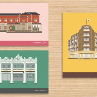 Old House Yan – Colours of Monuments – Tainan Postcard Set – A