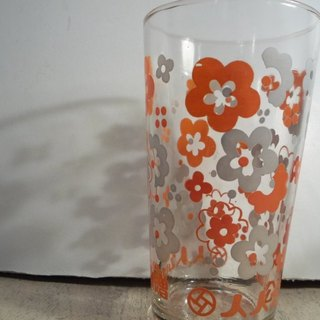 Vintage Glass with Red / White Flower Pattern early 300 CC old juice glass