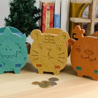【Birthday gift】 Tiger deer beast single into the ┇ customization piggy bank deposit box box