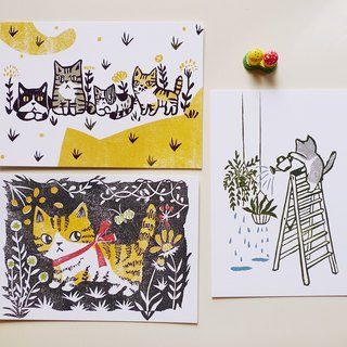 Postcard kits - hand patterned cat with plants
