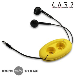 [CARD] MH2 high-quality earbud headphones 3.5mm bass storage group (yellow) / with the creative force Cikou