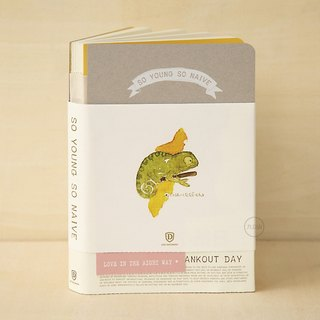 Shine x nine mountains 'was small and innocent' special edition notebook hand book - Chameleon