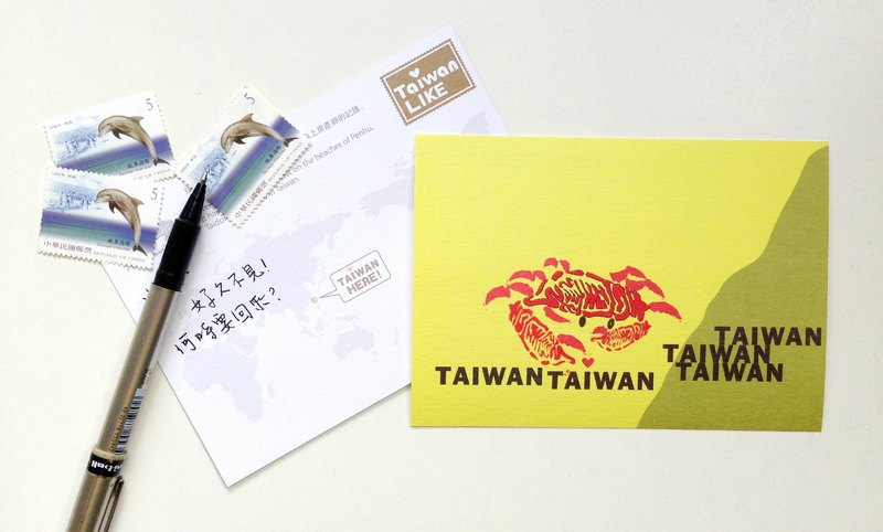 Traveling with Taiwan (leaflet) Postcard - Fiddler crab