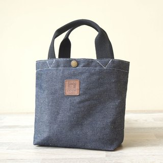 Muji style handbag - Japanese canvas production (western cowboy)