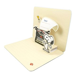 Snoopy wondered what letter you would receive this time