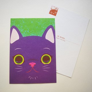 "Postcard printed version: cat - ""! Meow I'm black."""