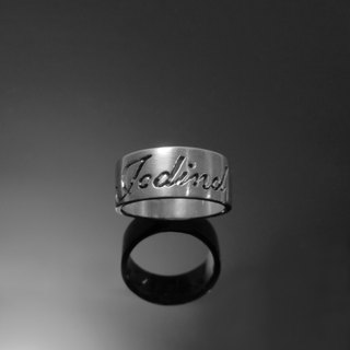 Refrain ReShi / Hollow matte English name ring / 925 sterling silver / custom handmade custom / lover friends family gifts