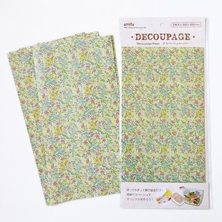 Amifa Butterfly Gubat DIY art paper. Wrapping paper [Suihua - Yellow Green (32352)]