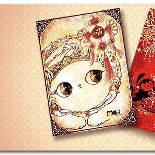 Hand-painted postcard - Hello Cat New Year (a group of two)!