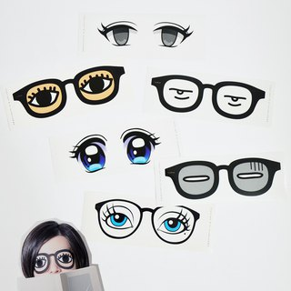 buyMood Fun Glasses Stickers Variety Pack(6PCS)