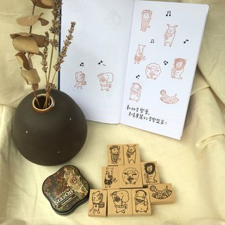 Sewing ball animal Concert stamp (9) Single