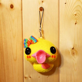 Skillful cat x city cat yellow saliva duck pure hand-sewn custom name dolls hanging ornaments key ring