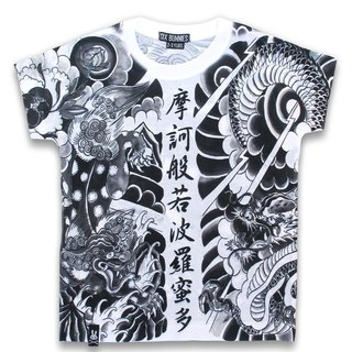 DRAGON dragon tattoo T-Shirts