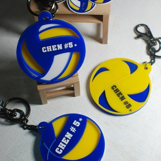 Volleyball key ring custom / blue yellow white / carved name / school name + back number / anniversary / graduation gift