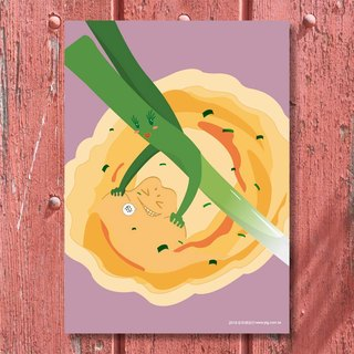 Jiang Tong ‧ Taiwan still good sipping series Postcards - onion cakes